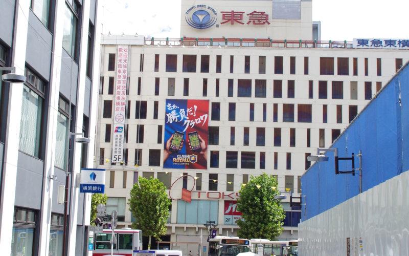 渋谷中央街から渋谷駅とヒカリエ