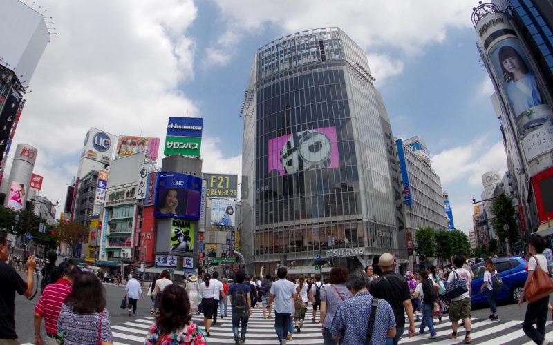 ハチ公前広場からQ-Front