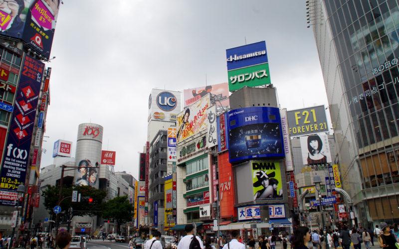 渋谷駅前交差点から109