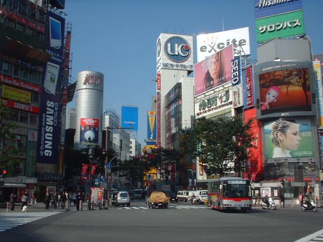 2001年10月渋谷駅前交差点109方面