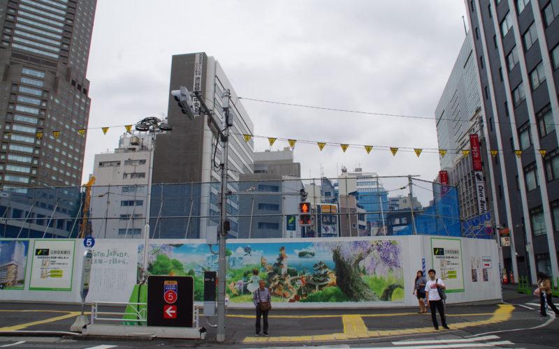 渋谷中央街南口東急プラザ跡