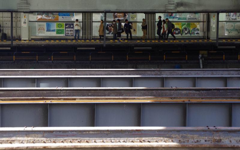 渋谷駅東口