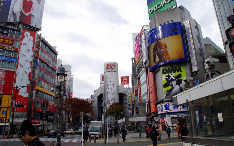 2016年11月28日渋谷駅前交差点から109
