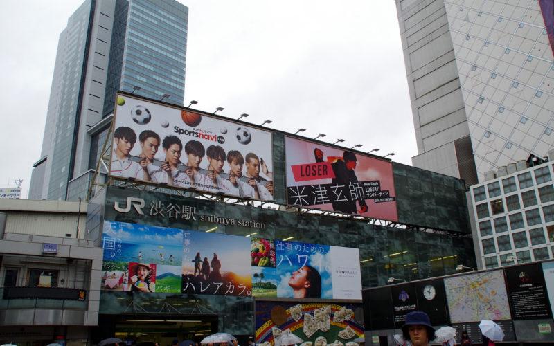 ハチ公前広場からJR渋谷駅ハチ公口