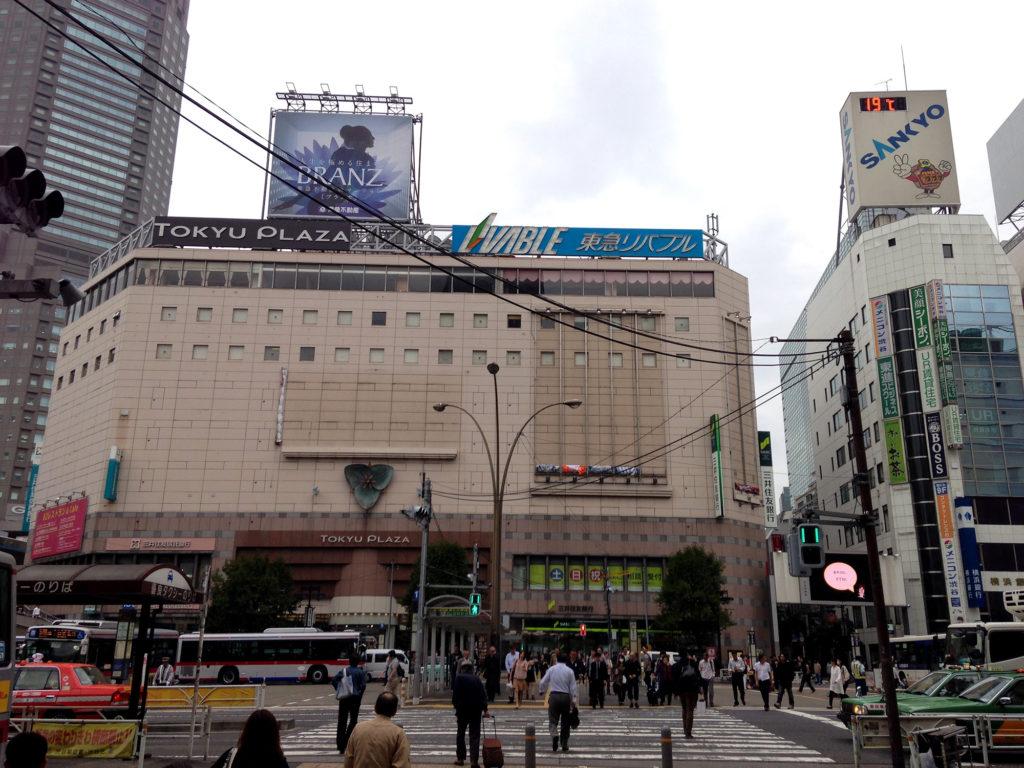 中央街東急プラザ