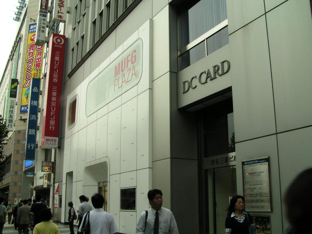 2006年8月30日渋谷中央街三菱東京UFJ銀行