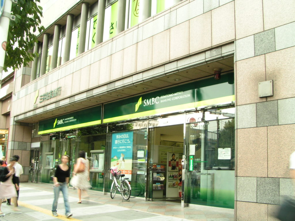 2006年8月30日渋谷中央街三井住友銀行