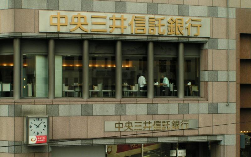 2006年8月30日渋谷中央街中央三井信託銀行
