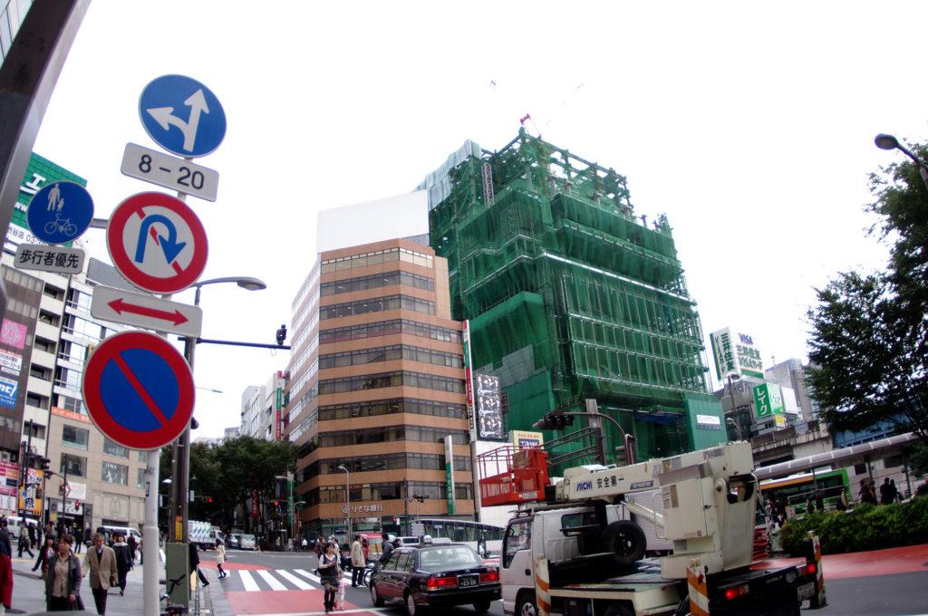 20101101渋谷ヒカリエ建設中
