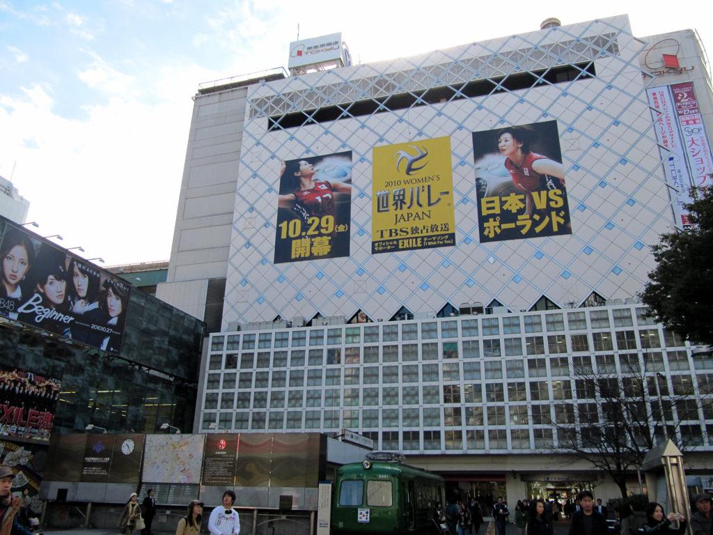 20101027東急東横店