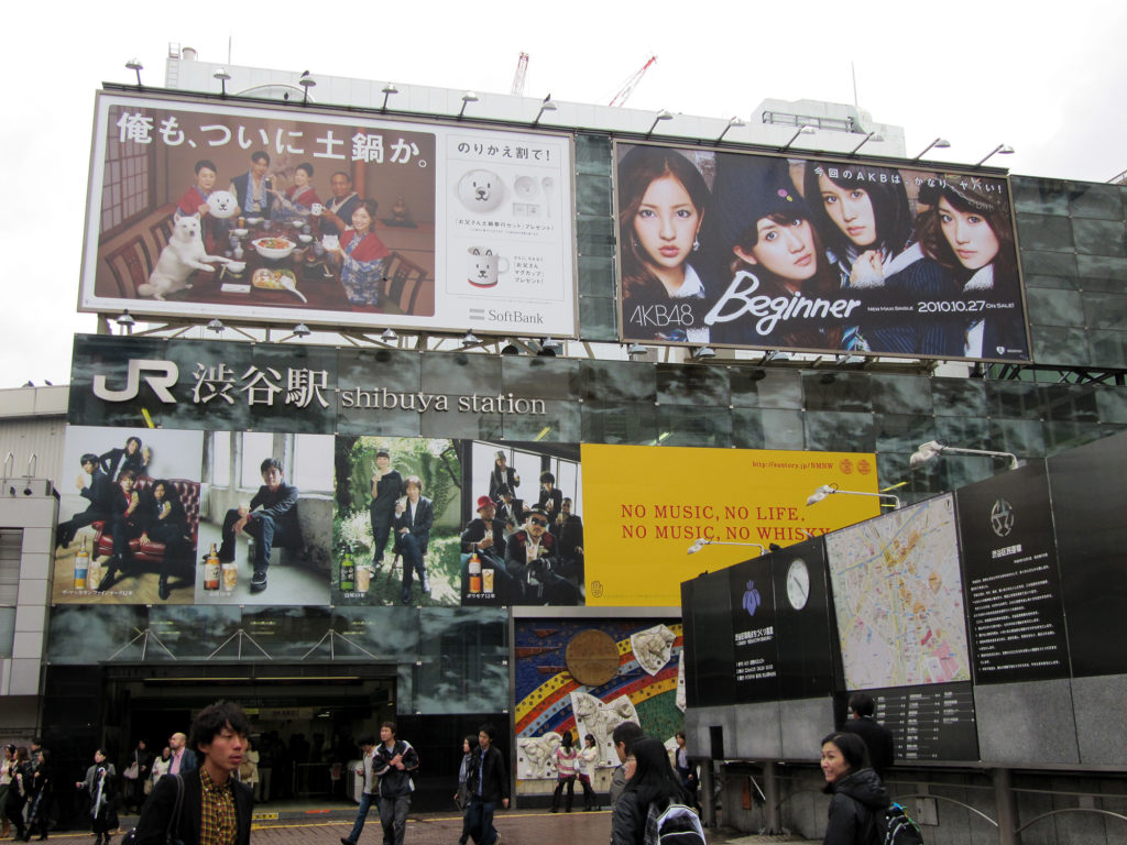 20101101渋谷駅前広告ボード
