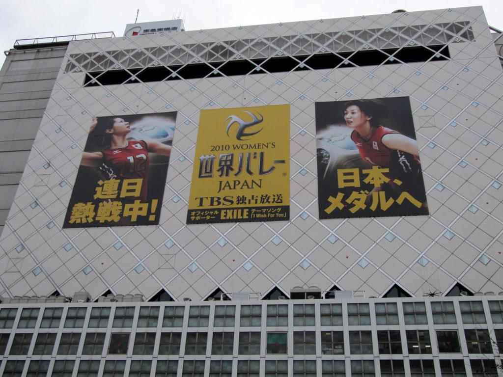 20101101東急東横店壁面広告