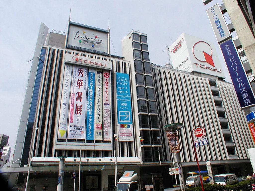 010415東急本店