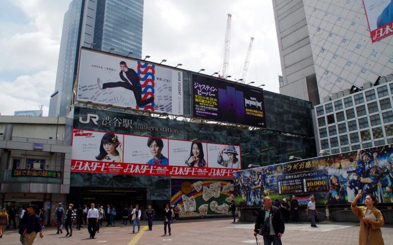 JR渋谷駅広告ボード