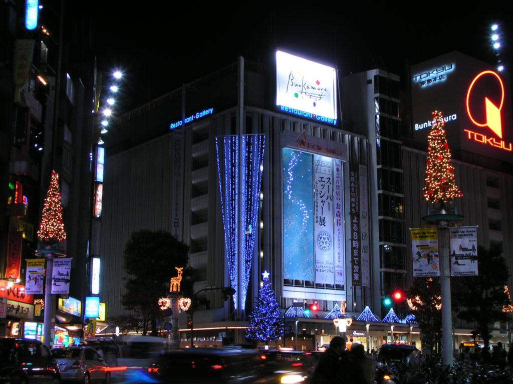 文化村通りイルミネーション2006