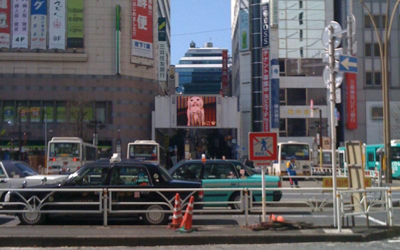 2011.03.11渋谷中央街
