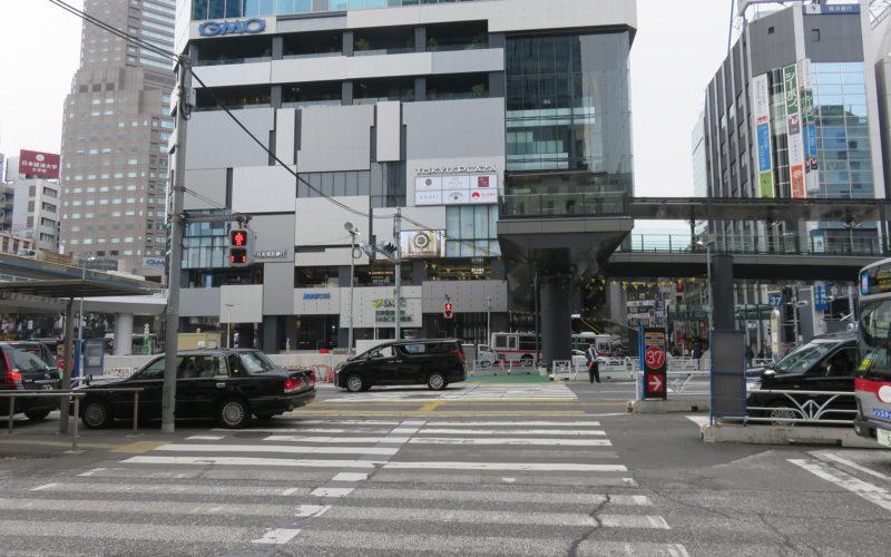 渋谷西口駅前再開発