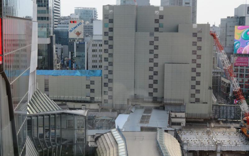 東急東横店
